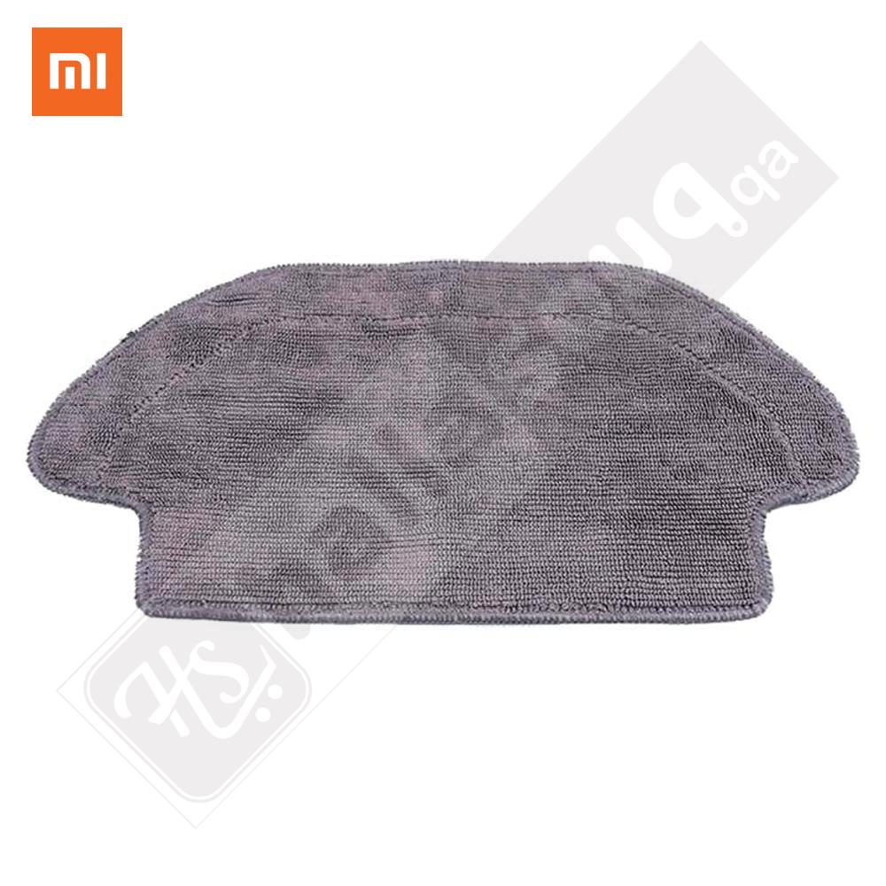 Xiaomi Mi Robot Vacuum-Mop P Mop Pad - Grey